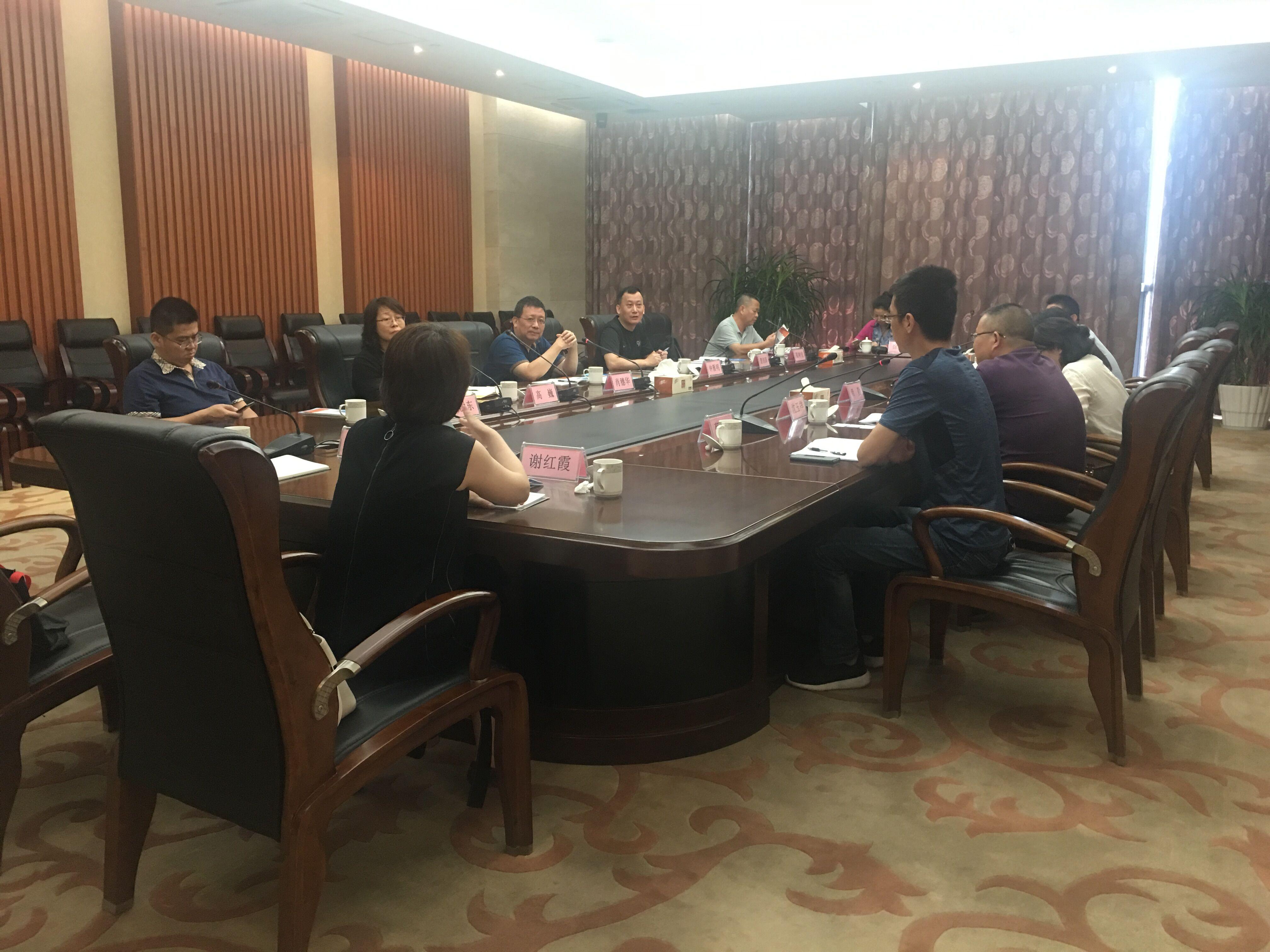 指数公司与广州市统计局交流学习